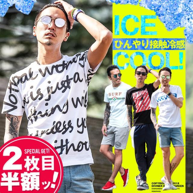 【2枚目半額】【送料無料】Tシャツ メンズ 半袖 ...