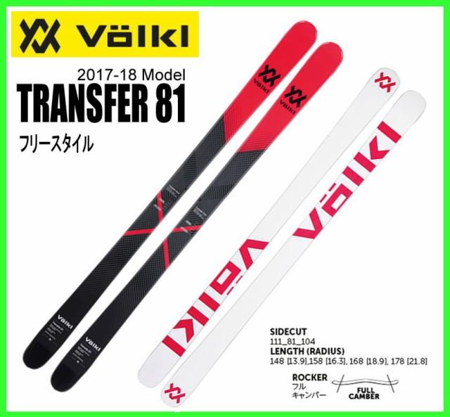2018 VOLKL TRANSFER81フォルクルスキー板単品 フ...