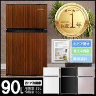 neXXion 90L 2ドア冷蔵庫 右ドア開き 冷凍/冷蔵庫...