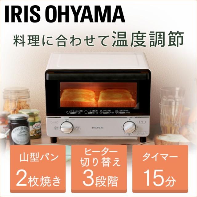 オーブントースター 温度調節 タイマー付 トース...