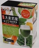 国産 大麦若葉+22種の野菜(乳酸菌入り)国産...