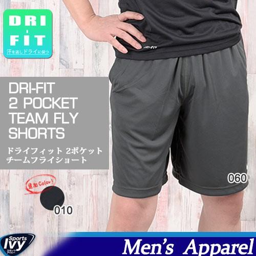 ナイキ NIKE DRI-FIT 2 ポケット チーム フライ ...
