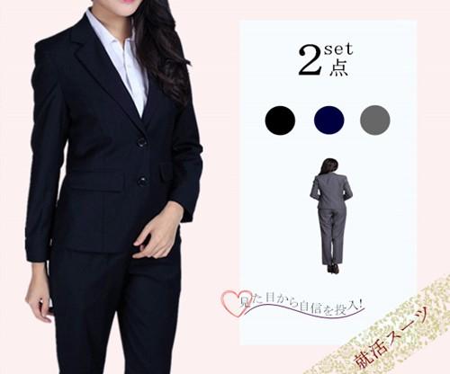 パンツスーツ 女性 スーツセット 2つボタン ...