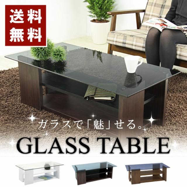 テーブル ガラステーブル センターテーブル ロー...