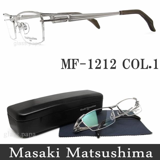 Masaki Matsushima マサキマツシマ メガネ フレー...