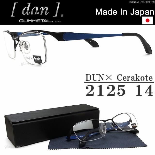 DUN ドゥワン メガネ フレーム 2125-14 眼鏡 伊達...