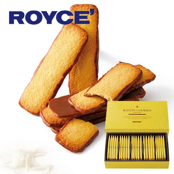 ロイズ ROYCE' バトンクッキー ココナッツ25枚入 ...