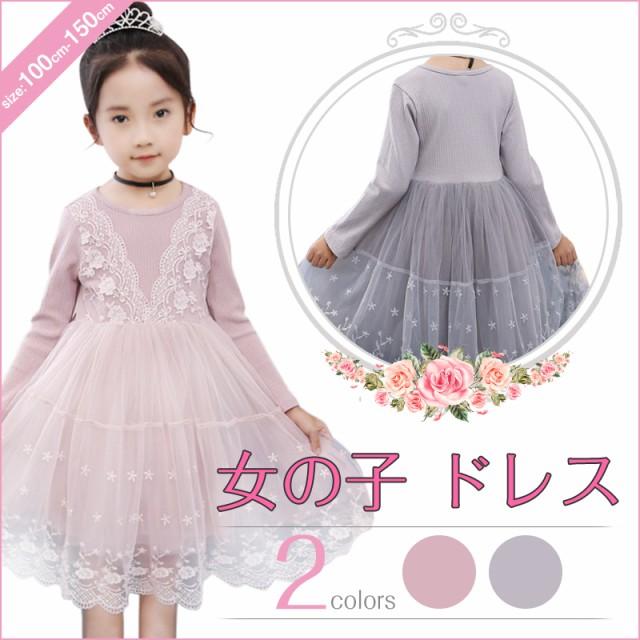 ドレス 子供服 子供ドレス レースドレス 子供服 ...
