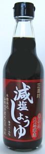 正直村の減塩しょうゆ(減塩醤油)360ml (国産本...