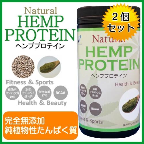 ヘンププロテイン 454g 2個セット 植物性プロテ...