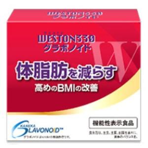 ★「WESTON330グラボノイド(機能性表示食品) 60粒...