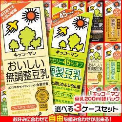 【送料無料】キッコーマン 豆乳飲料 選べる3ケー...