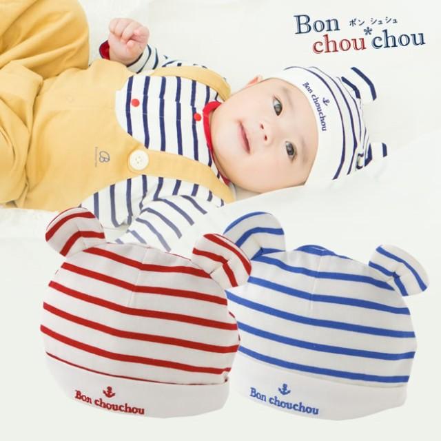 *ボンシュシュ*耳付きボーダー新生児帽子[ベビー...