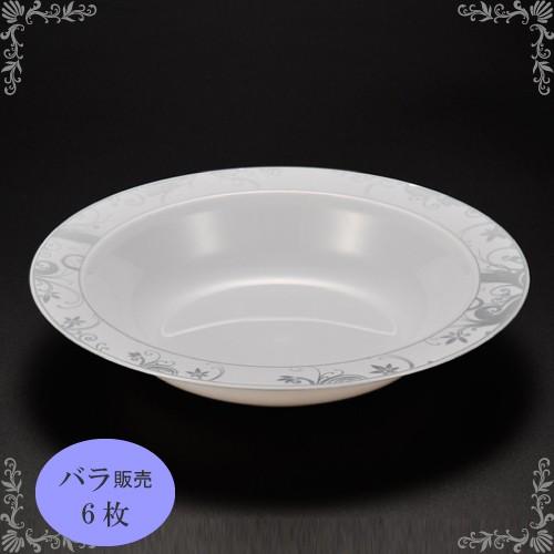 プラスチック皿 スープ皿 19cm 6枚(ET-04)_プラ...