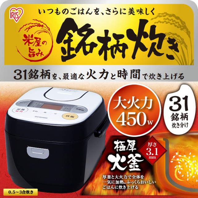 炊飯器 3合 新品 米屋の旨み 銘柄炊き ジャー炊飯...