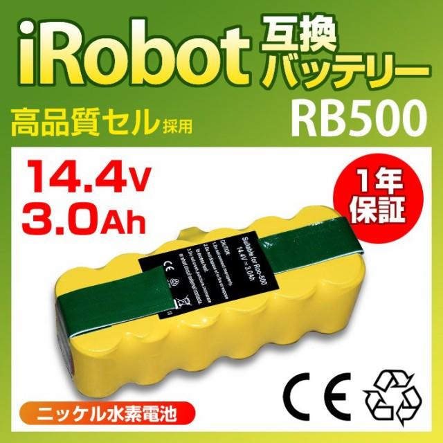 互換バッテリー iRobot 工具用 1個 【RB500】 14....