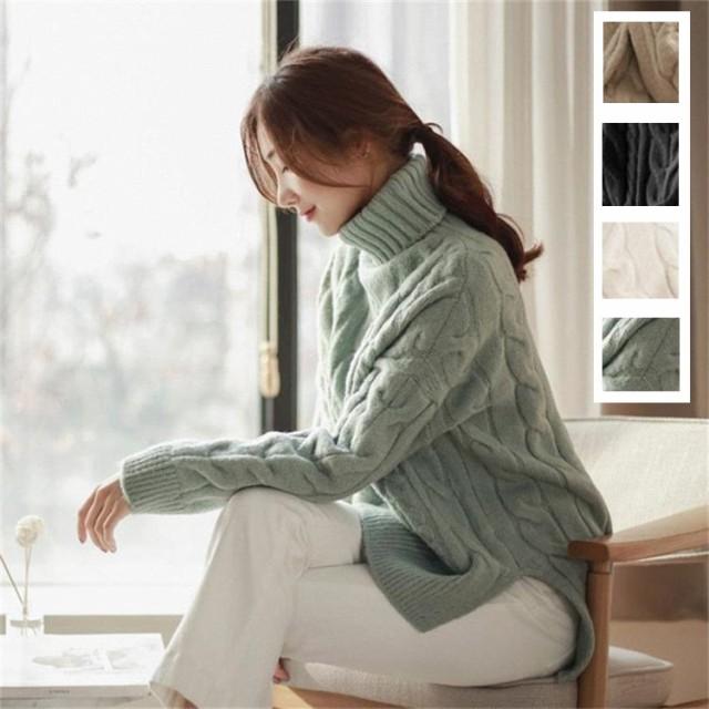 タートルネックとざっくり縫いがかわいいセーター...