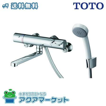 ### TOTO TMGG40E 即日出荷 浴室用水栓 吐水パイ...