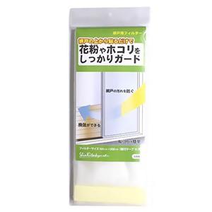 カースル 網戸用フィルター サイズ100×200cm 取...