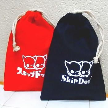 【チワワ バッグ】SkipDog! 巾着袋 カラー (チワ...