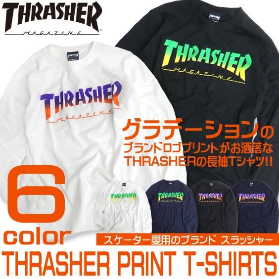 THRASHER Tシャツ 長袖 ロゴ スラッシャー 長袖T...