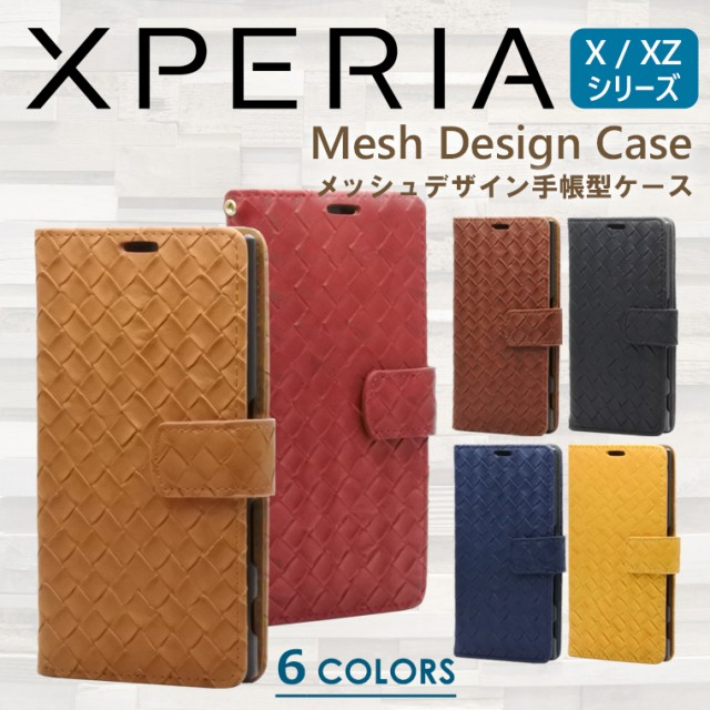 82fad4cc7f メッシュ Xperia XZ2 ケース 手帳型 ケース Xperia XZ1 ケース Xperia XZ ケース XZs XZ1 Compact