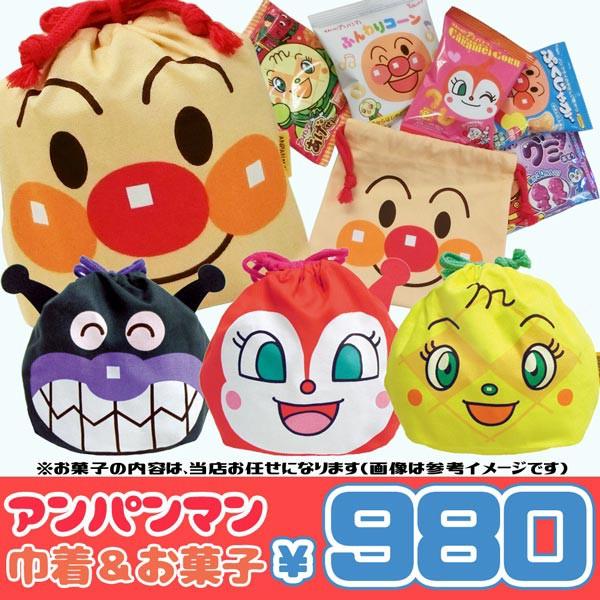 anpan-okasi980/【当店オリジナル】アンパンマン ...