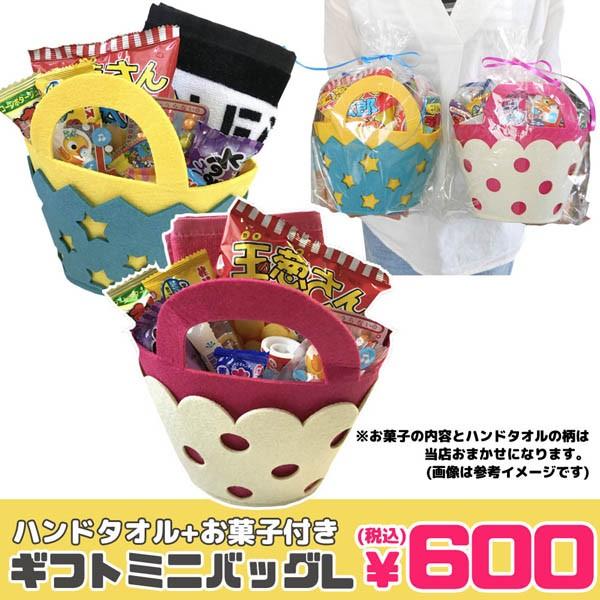 400740302-402-oksht/【当店オリジナル】ハンドタ...