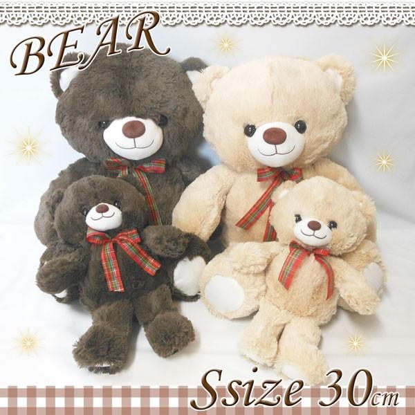 600-8856-58/サンタン/【BIG Bear/Stuffed Animal...