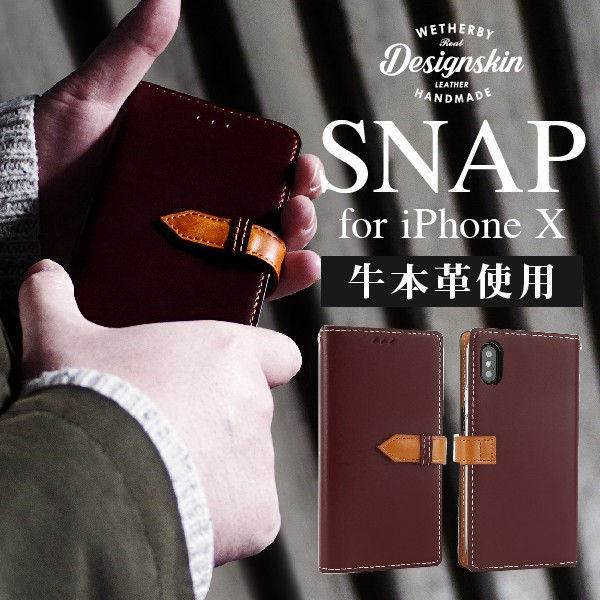 送料無料 iPhoneX 新型 ケース 手帳型 ダイアリー...