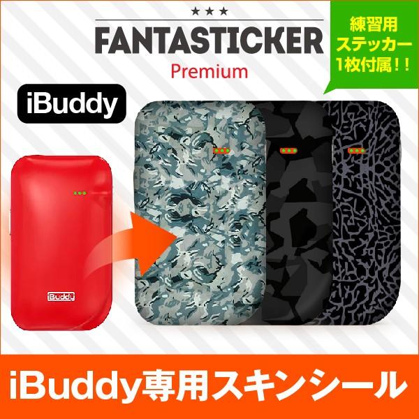 送料無料 カバー ケース  Fashion Sticker for Ca...