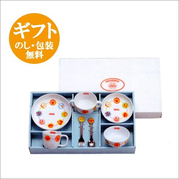 【アンパンマン】強化磁器お子様食器ギフトセット...