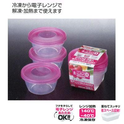 ホームパックD3P ピンク冷凍からレンジまで、...