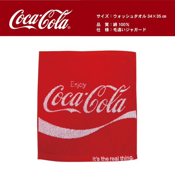 【送料無料】【メール便対応】J コカ・コーラ ウ...