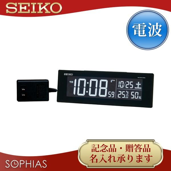 セイコークロック デジタル電波クロック DL305K