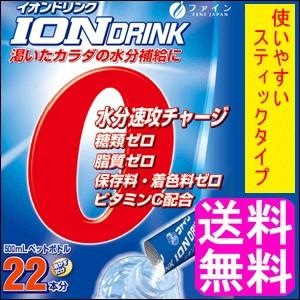 【送料無料】スポーツ飲料 イオンドリンク 【1箱...