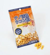 ナノ活性ウコン粒(2週間タイプ)/美容 健康 サプ...