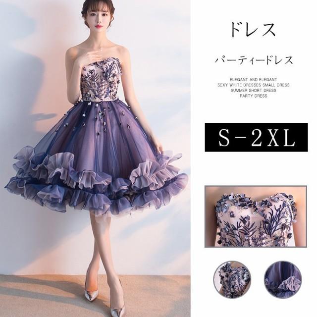 888432f0ce047 パーティードレス 花柄刺繍 パープル ウェディングドレス ミニ カラードレス 花嫁 二次会 ドレス 結婚式