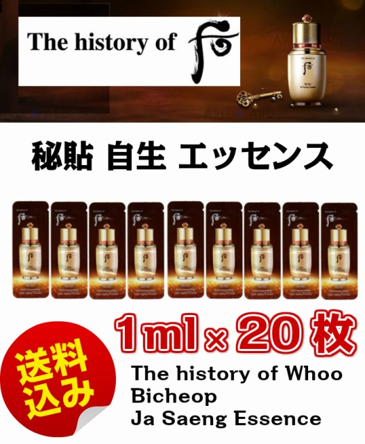 The history of 后(ドフー)秘貼(ビチョプ)自生 ...