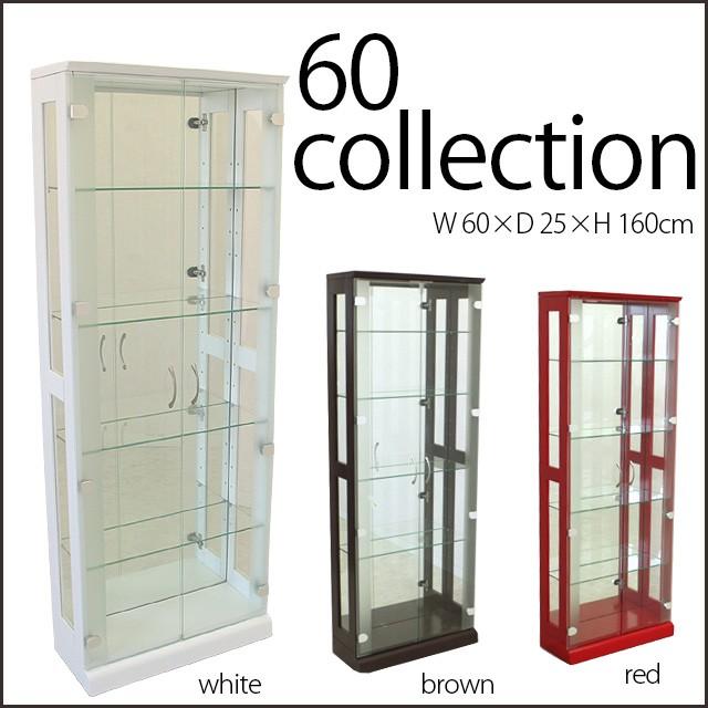 【送料無料】60コレクションボード 高さ160cm 飾...