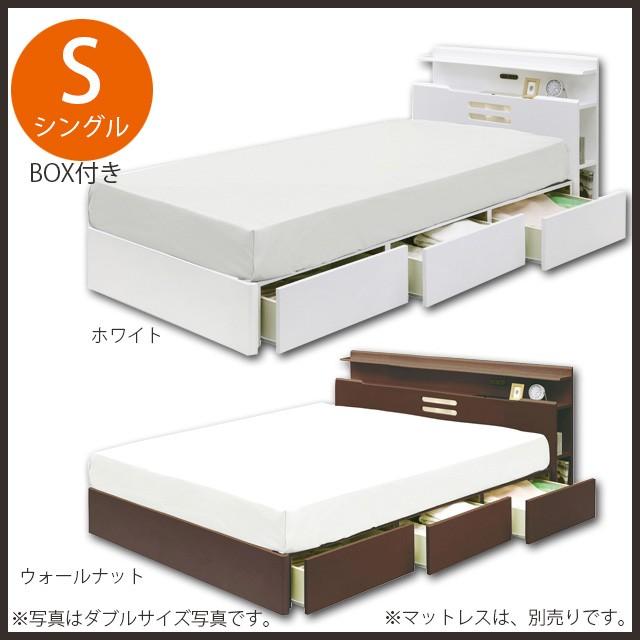 【送料無料】シングルベッド ベッド フレームのみ...