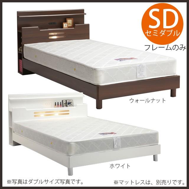 【送料無料】セミダブルベッド ベッド フレームの...