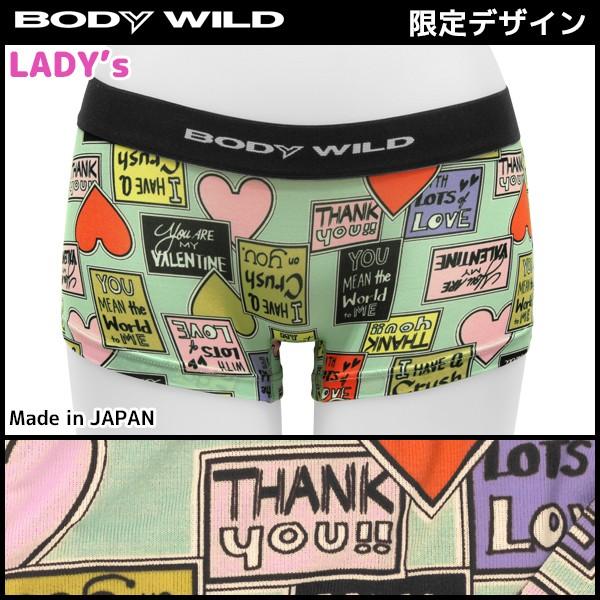 BODYWILD for Woman ボディワイルド バレンタイン...