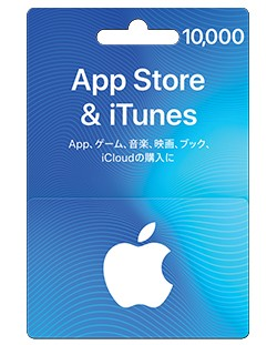 iTunes 10000 【正規品】