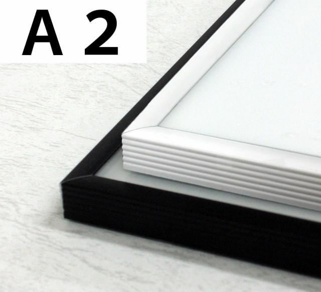 ポスターフレーム ブラック(A2:42×59cm)