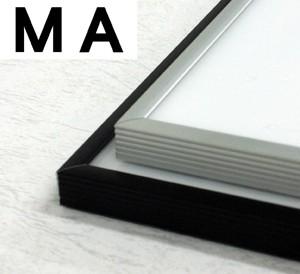 ポスターフレーム シルバー(MA:40×50cm)