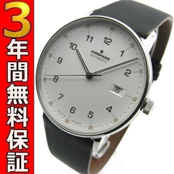 即納可 ユンハンス JUNGHANS 腕時計 フォームA 02...