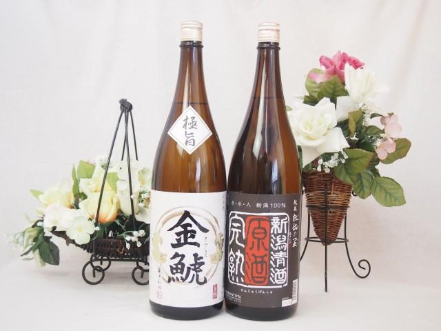 限定日本酒旨口セット じざけや限定 愛知県金鯱極...