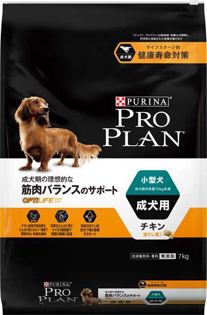 ピュリナプロプラン オプティライフ 小型犬成犬...