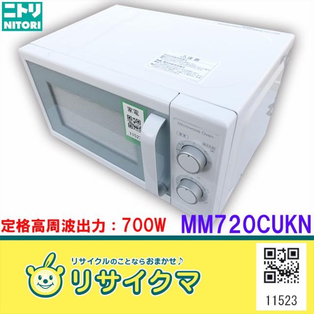 M△ニトリ 電子レンジ 2016年 60Hz 西日本専用 MM...